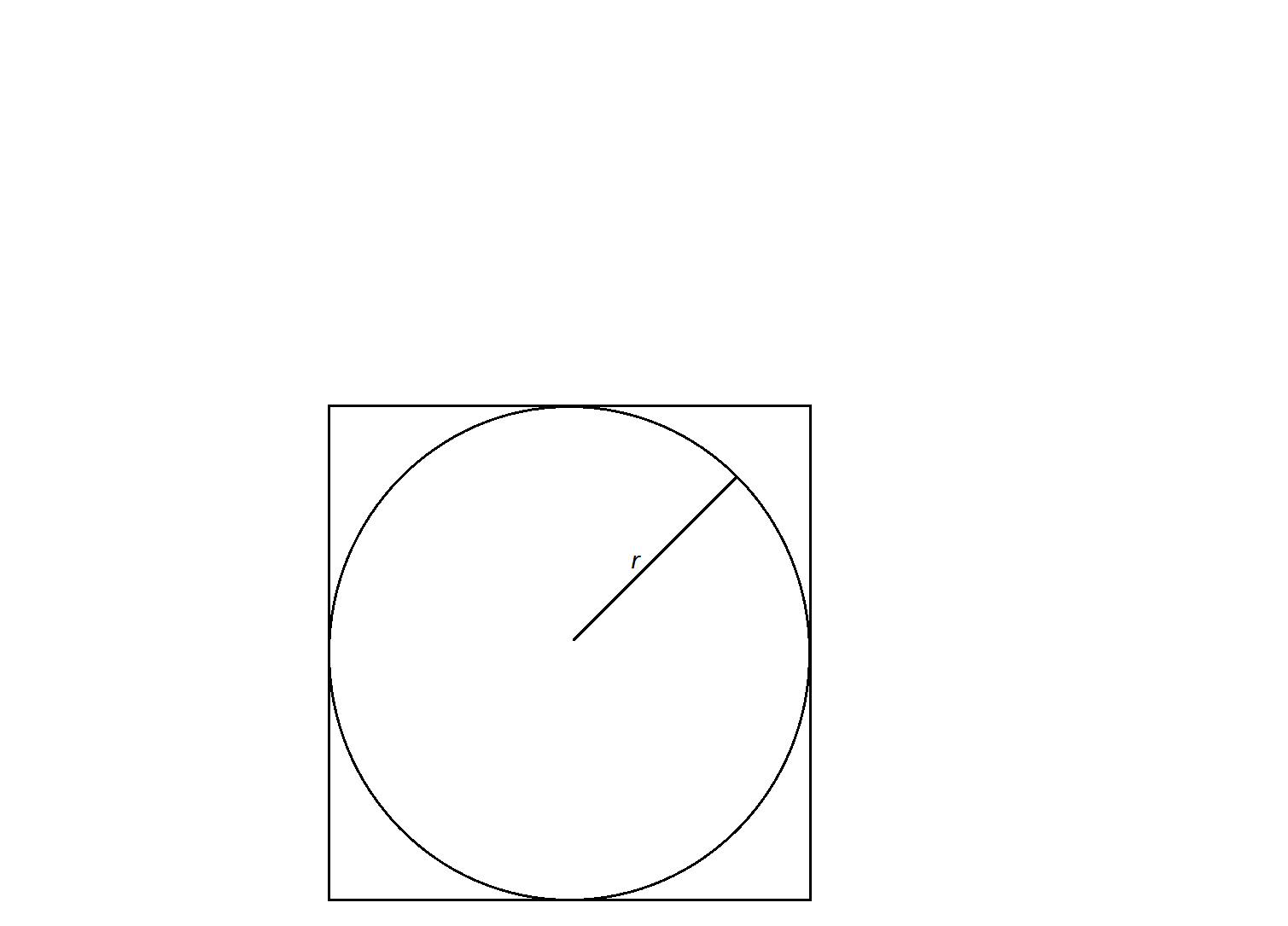 Cylinder_with_a_sphere