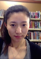 A photo of Yuan Jing , a Mandarin Chinese tutor in Orchard Park, NY