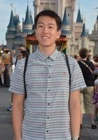 A photo of Quin, a tutor from Rice University