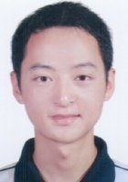 A photo of Zhenyuan, a Science tutor in New Hampshire