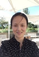 A photo of Luo, a Mandarin Chinese tutor in Kansas City, MO