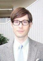 Corvallis, OR tutor Harlan