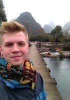 A photo of Adam, a tutor from UW-Milwaukee