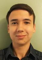 A photo of Oleg, a tutor from George Mason University