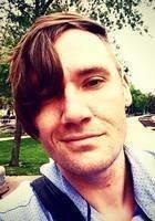 A photo of Adam, a Pre-Algebra tutor in Camden, NJ