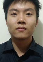 A photo of WeiBang, a tutor from Stony Brook University