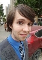 A photo of Nick, a tutor from University of Washington-Bothell Campus
